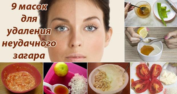 Маски для лица с натуральних продуктов